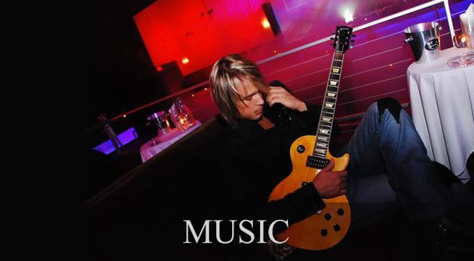 https://www.guitarlessons-atlanta.com/wp-content/uploads/2015/08/jimmy-cypher-music.jpg