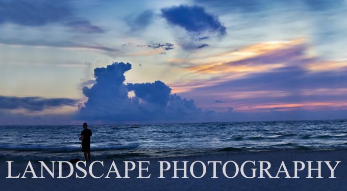 https://www.guitarlessons-atlanta.com/wp-content/uploads/2015/08/landscape-photography.jpg